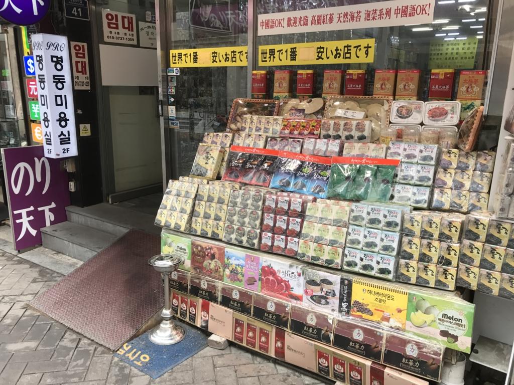f:id:Nagoya1976:20170402232701j:plain