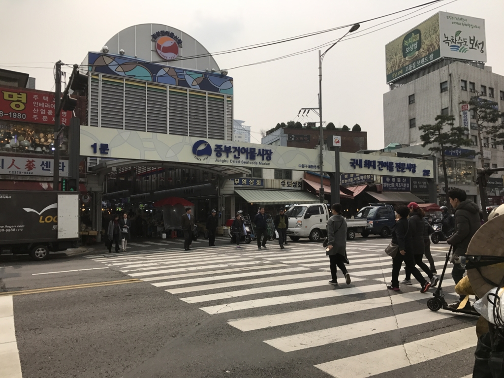 f:id:Nagoya1976:20170403114414j:plain