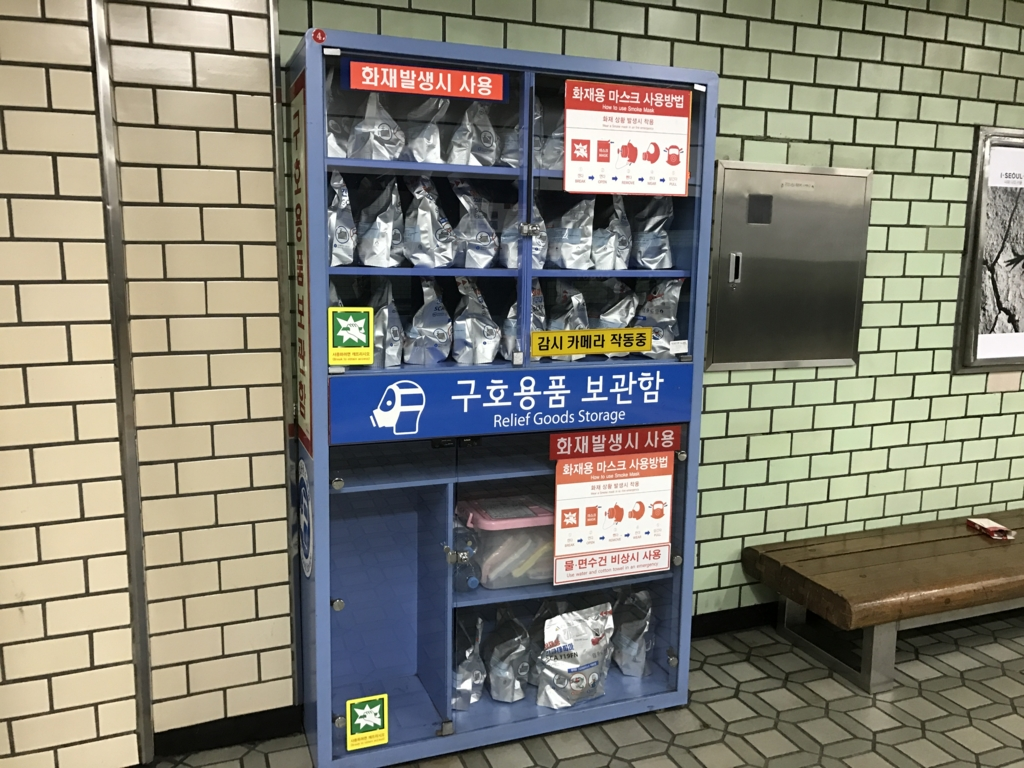 f:id:Nagoya1976:20170408223039j:plain