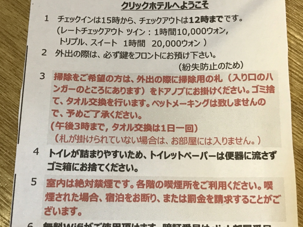 f:id:Nagoya1976:20170408225446j:plain