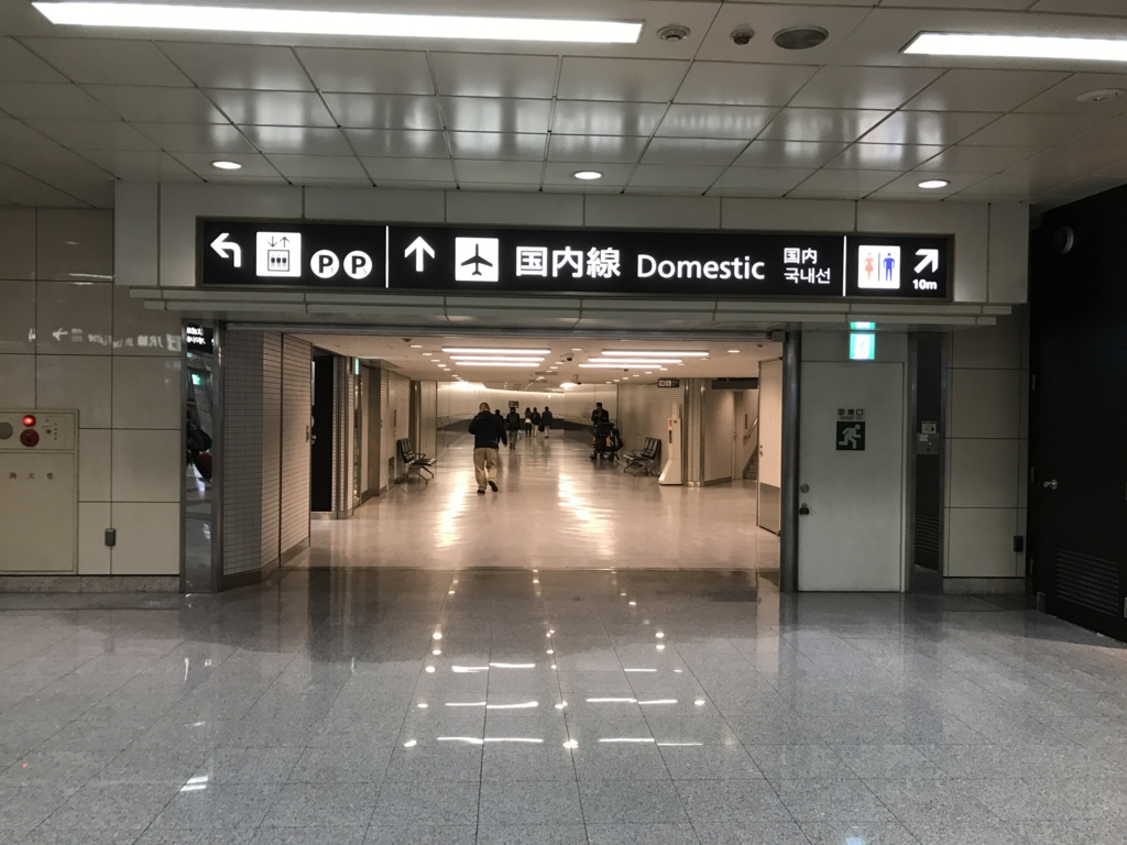 f:id:Nagoya1976:20170409220502j:plain