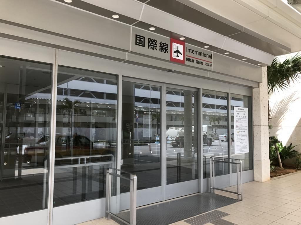 f:id:Nagoya1976:20170410090033j:plain