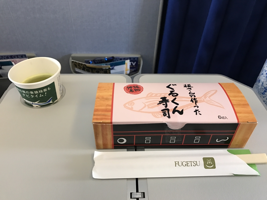 f:id:Nagoya1976:20170410103938j:plain