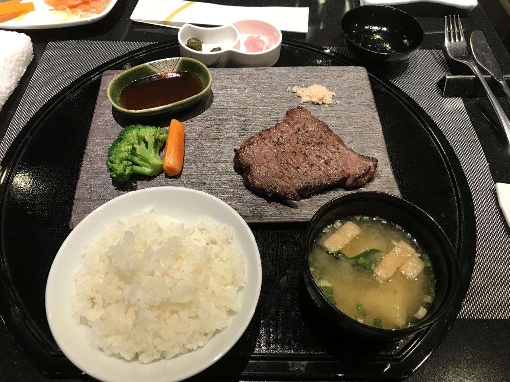 f:id:Nagoya1976:20170410115650j:plain