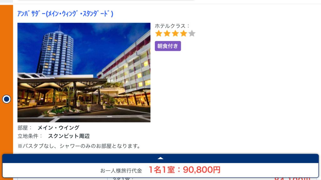 f:id:Nagoya1976:20170424094710p:plain