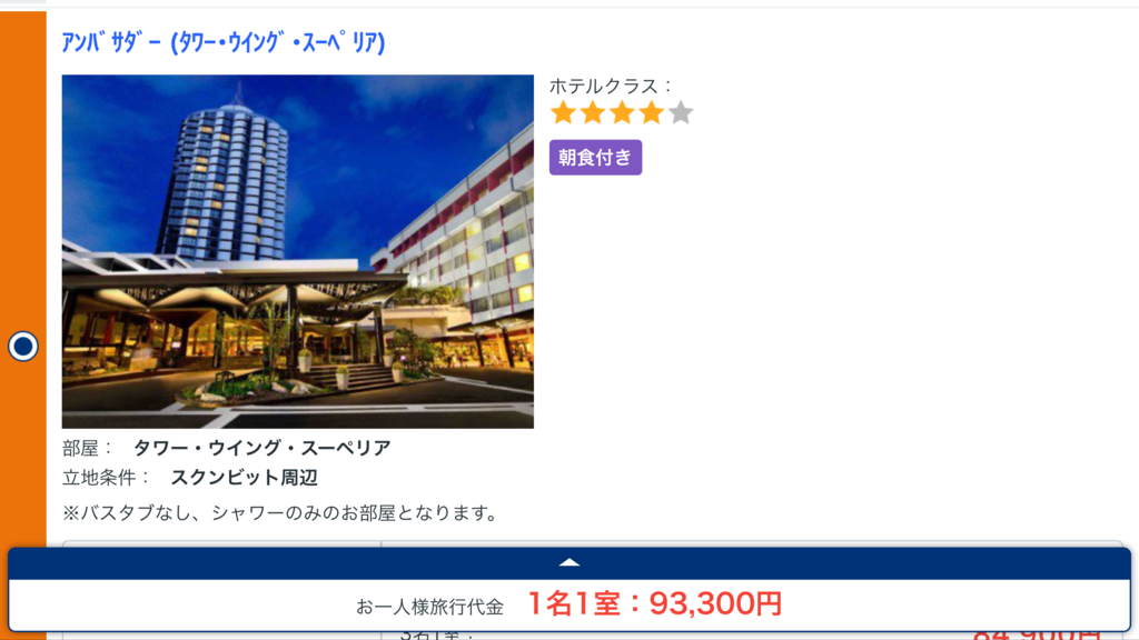 f:id:Nagoya1976:20170424094933p:plain