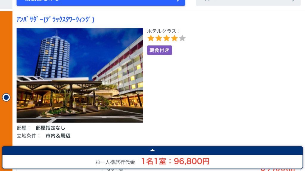 f:id:Nagoya1976:20170424095000p:plain
