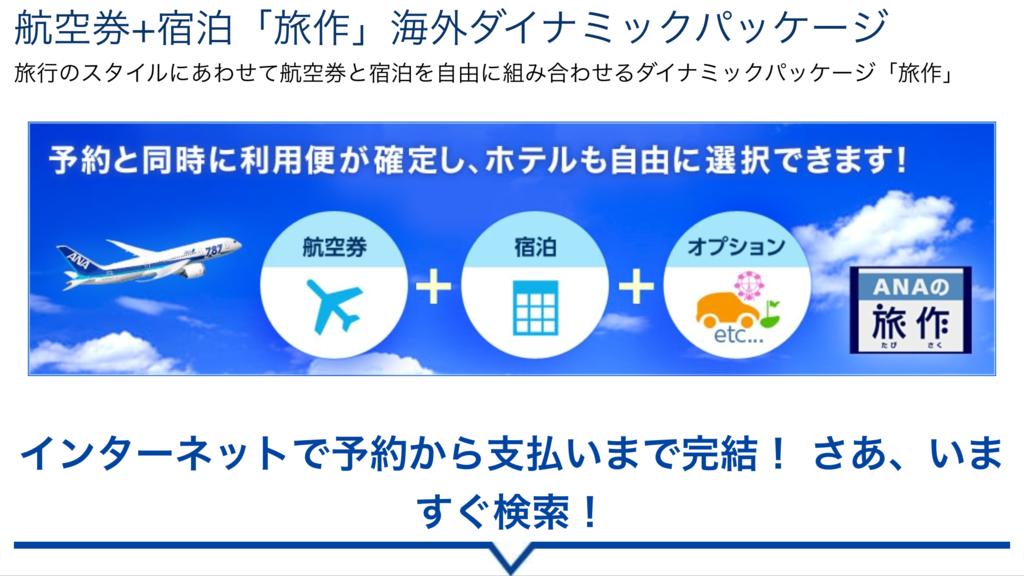 f:id:Nagoya1976:20170424213558p:plain
