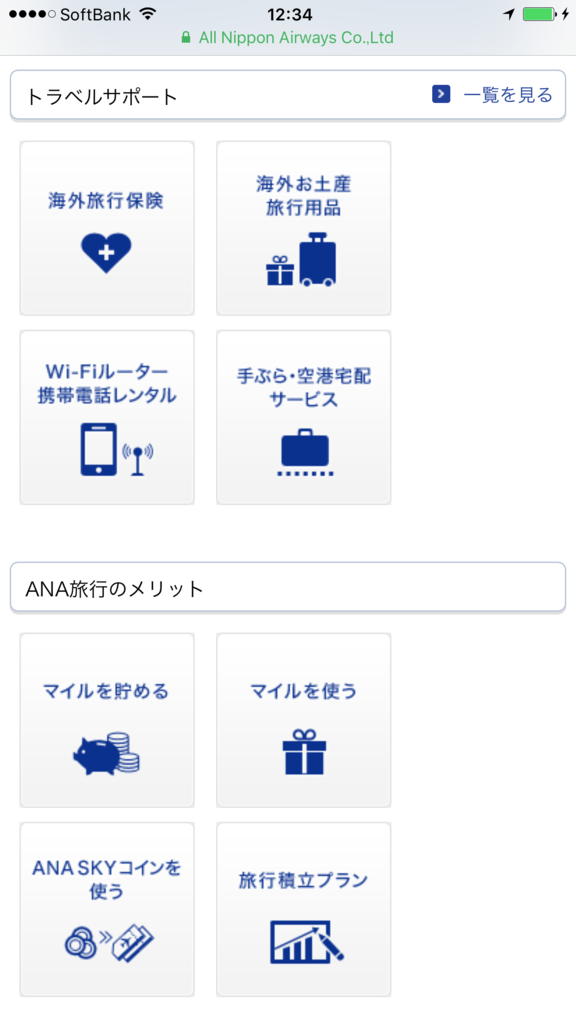 f:id:Nagoya1976:20170425123531p:plain