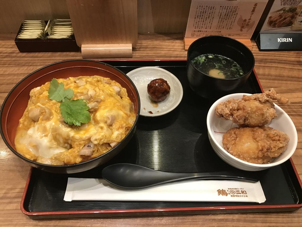f:id:Nagoya1976:20170427154058j:plain