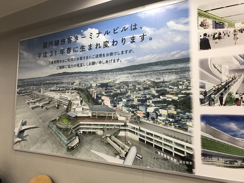 f:id:Nagoya1976:20170429075322j:plain