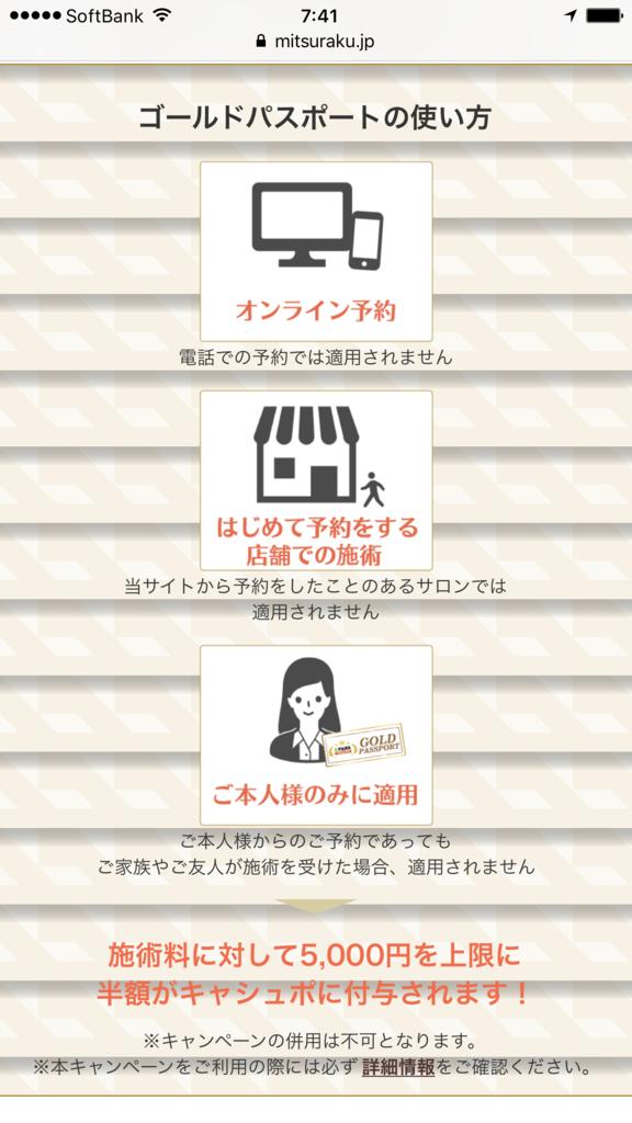 f:id:Nagoya1976:20170430074614p:plain