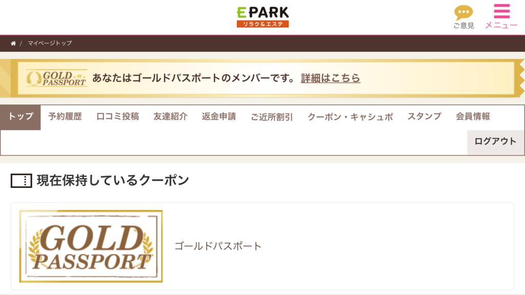 f:id:Nagoya1976:20170430074935p:plain