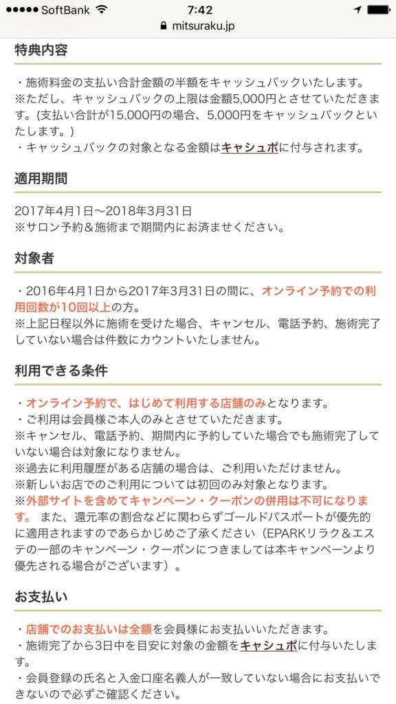 f:id:Nagoya1976:20170430075411p:plain