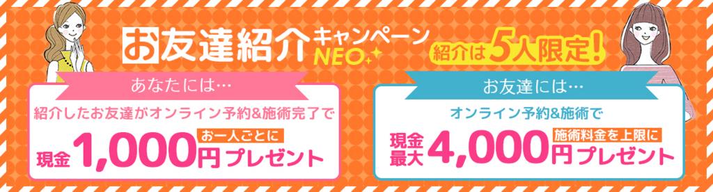f:id:Nagoya1976:20170430075709j:plain
