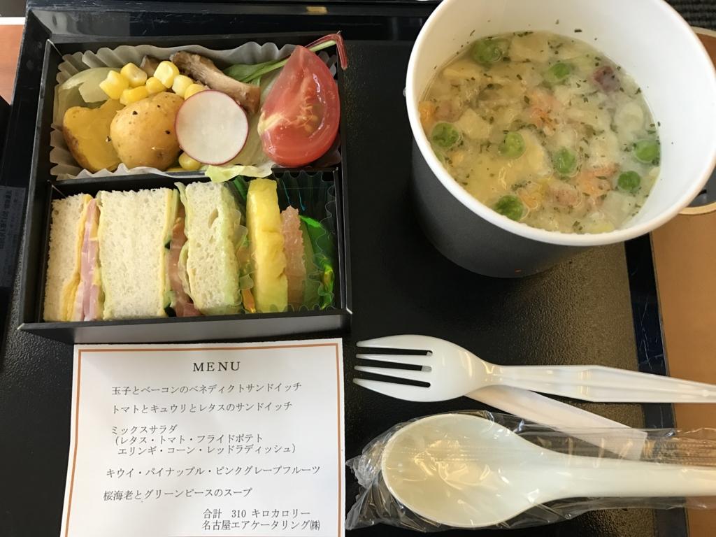 f:id:Nagoya1976:20170503121928j:plain