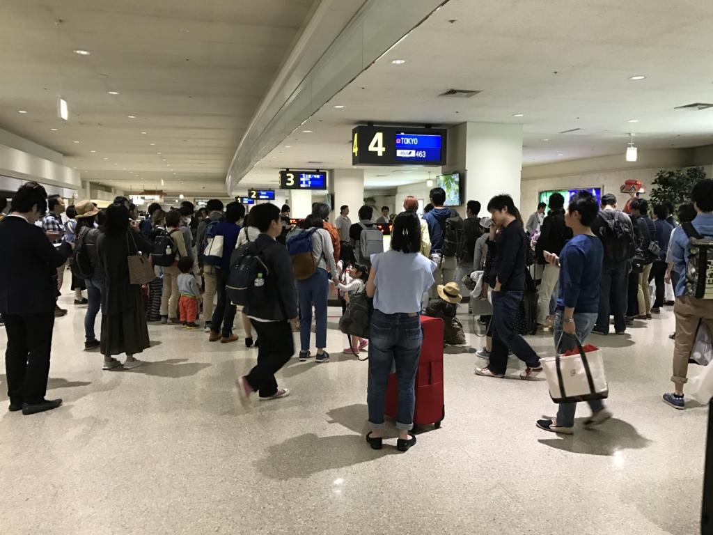 f:id:Nagoya1976:20170503133323j:plain