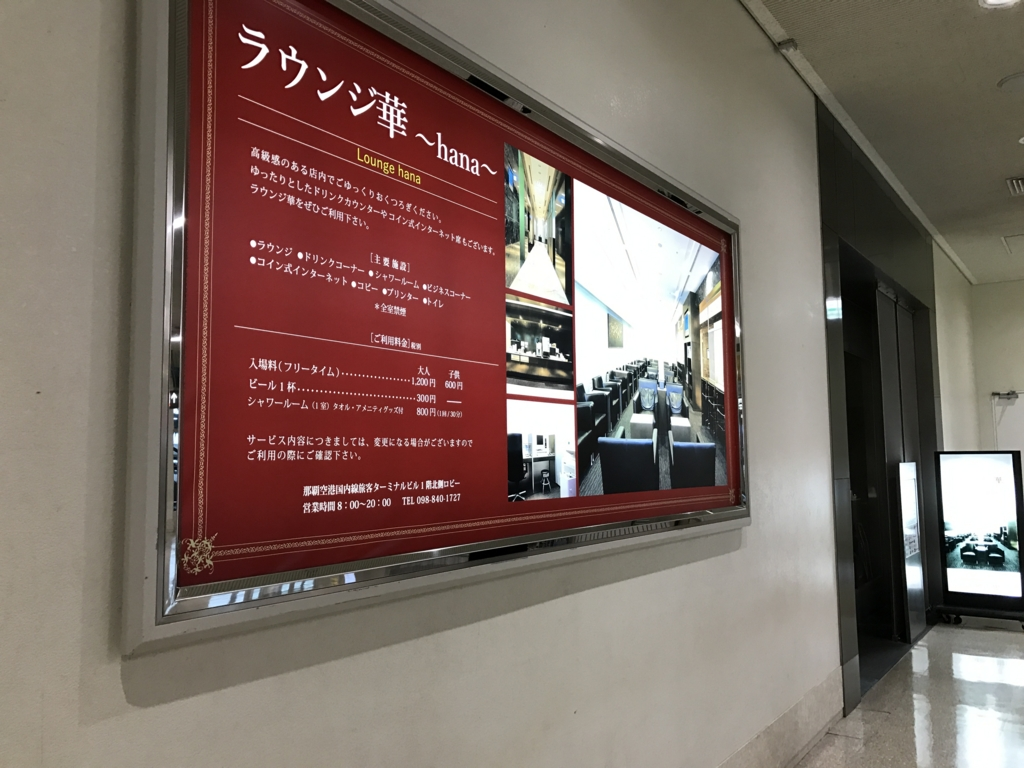 f:id:Nagoya1976:20170503134128j:plain