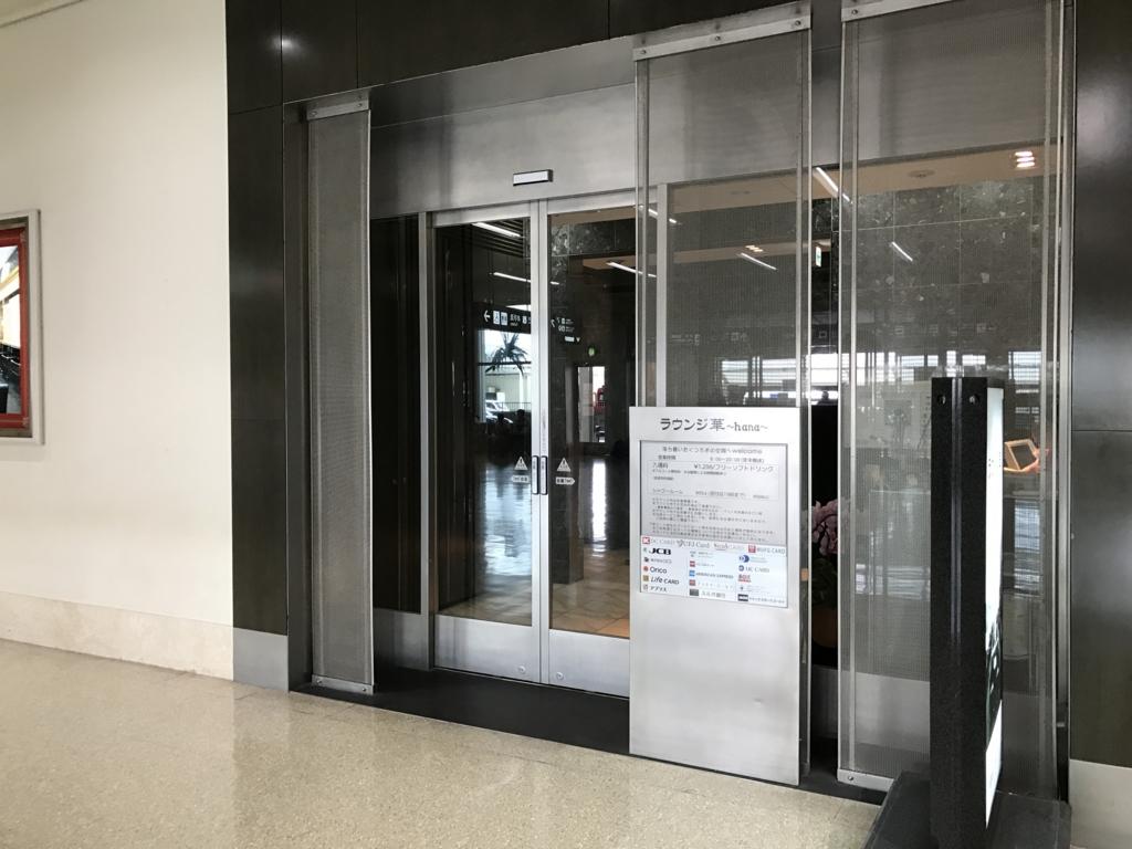 f:id:Nagoya1976:20170503135856j:plain