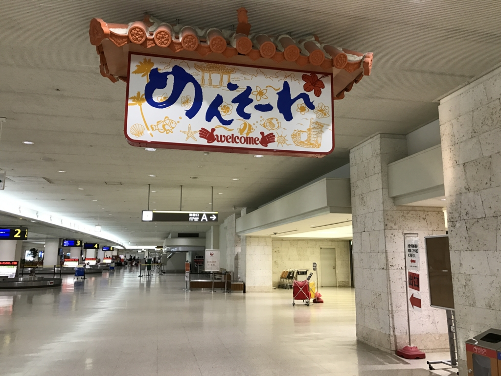f:id:Nagoya1976:20170503143651j:plain