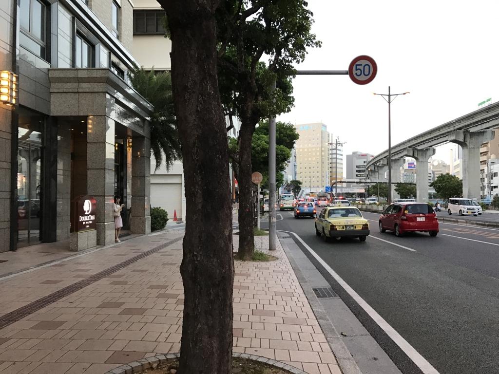 f:id:Nagoya1976:20170503144308j:plain