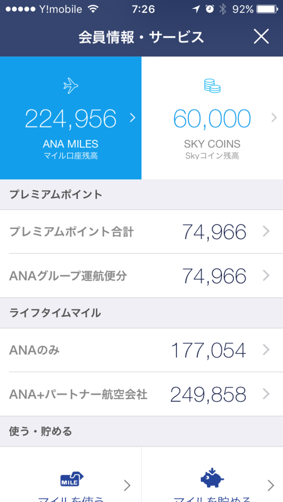 f:id:Nagoya1976:20170503183314p:plain