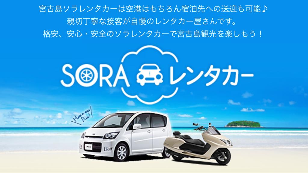 f:id:Nagoya1976:20170505004418p:plain