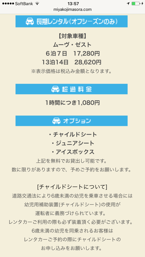 f:id:Nagoya1976:20170505112257p:plain