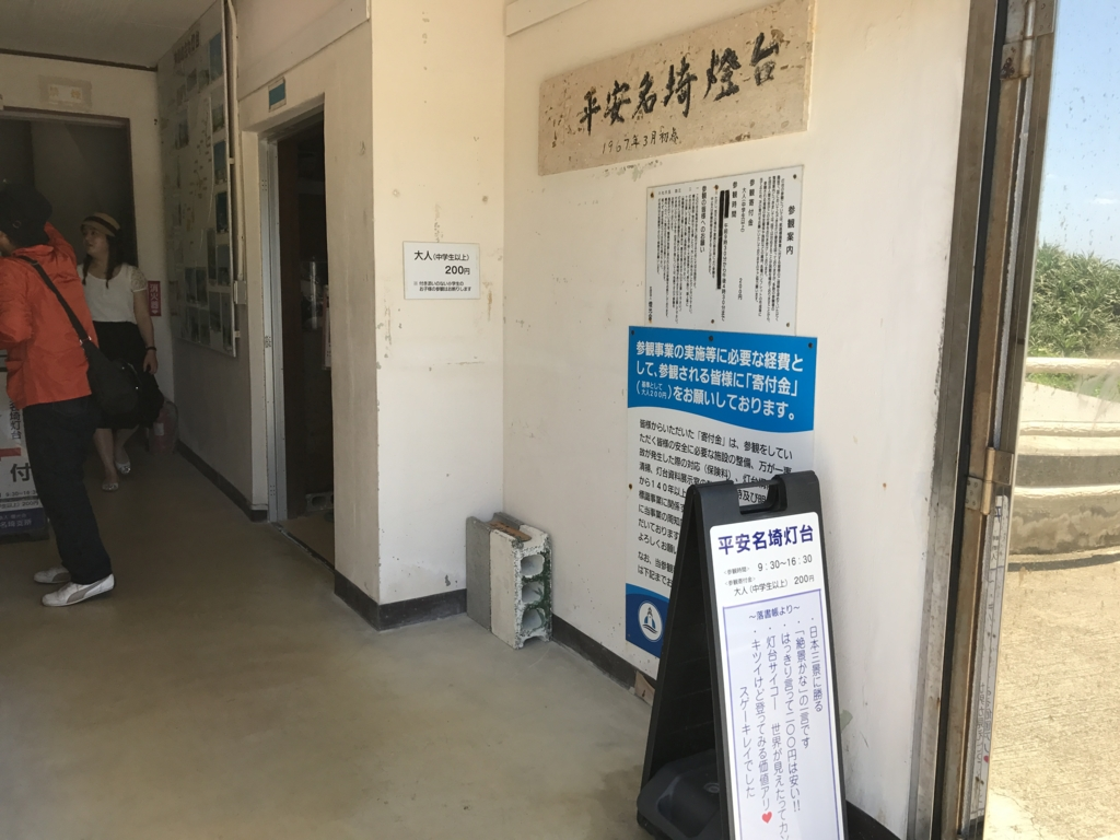 f:id:Nagoya1976:20170506000716j:plain