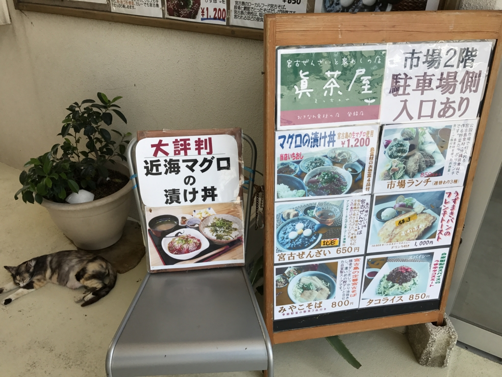 f:id:Nagoya1976:20170508080717j:plain