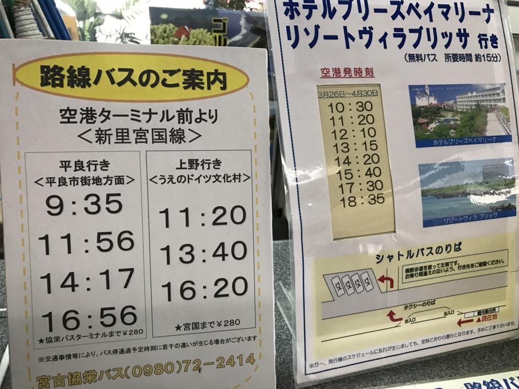 f:id:Nagoya1976:20170508085338j:plain