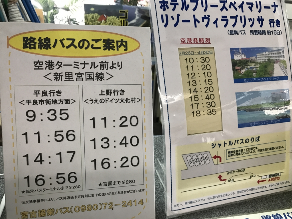 f:id:Nagoya1976:20170508143235j:plain