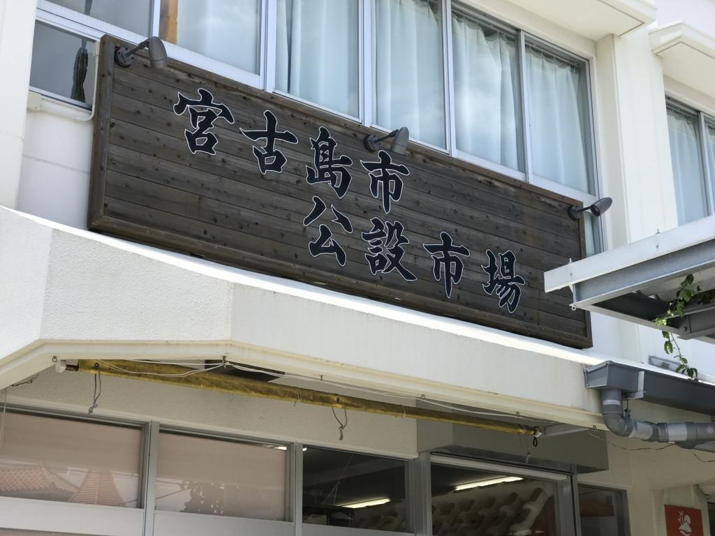 f:id:Nagoya1976:20170508153956j:plain