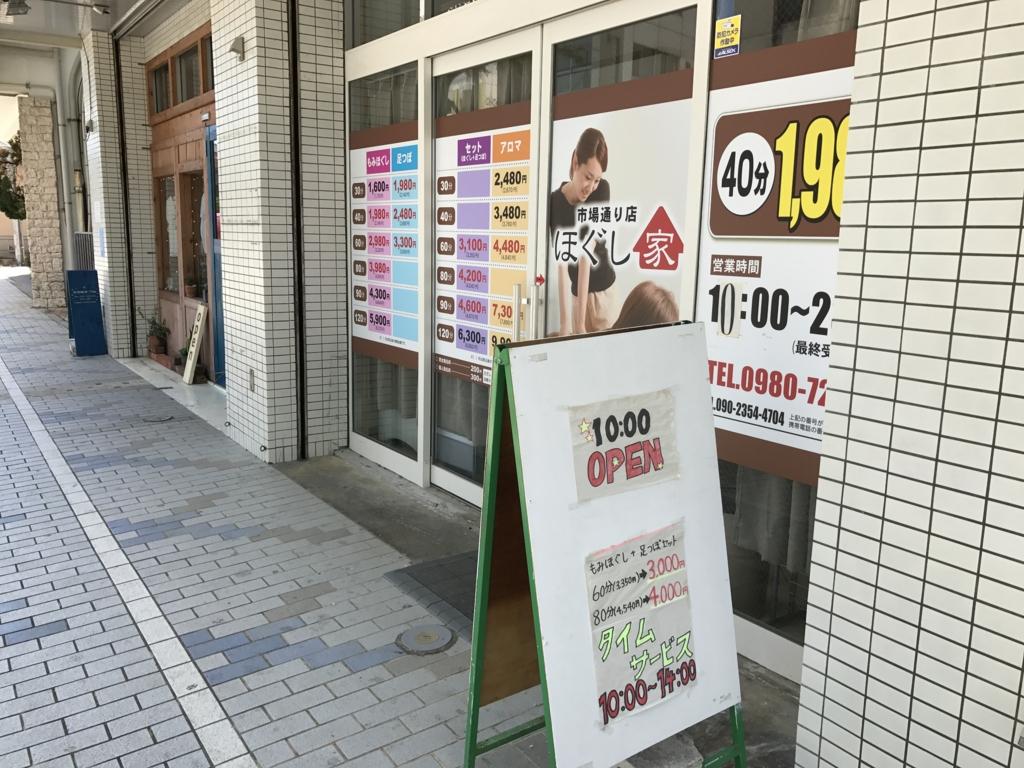 f:id:Nagoya1976:20170508154441j:plain