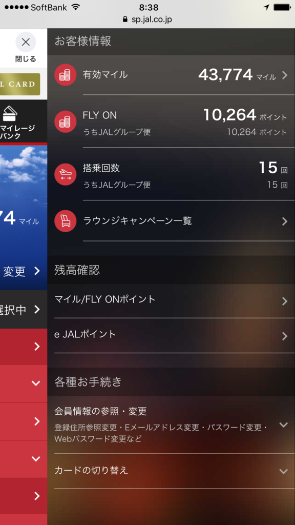 f:id:Nagoya1976:20170508171057p:plain