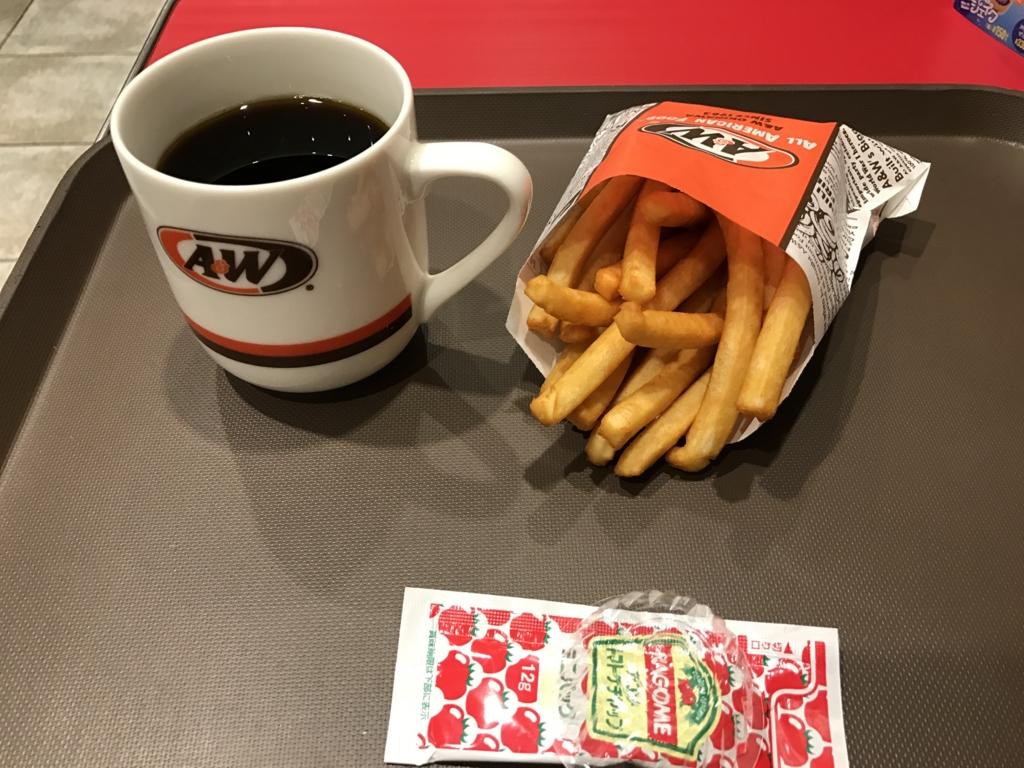 f:id:Nagoya1976:20170514102837j:plain