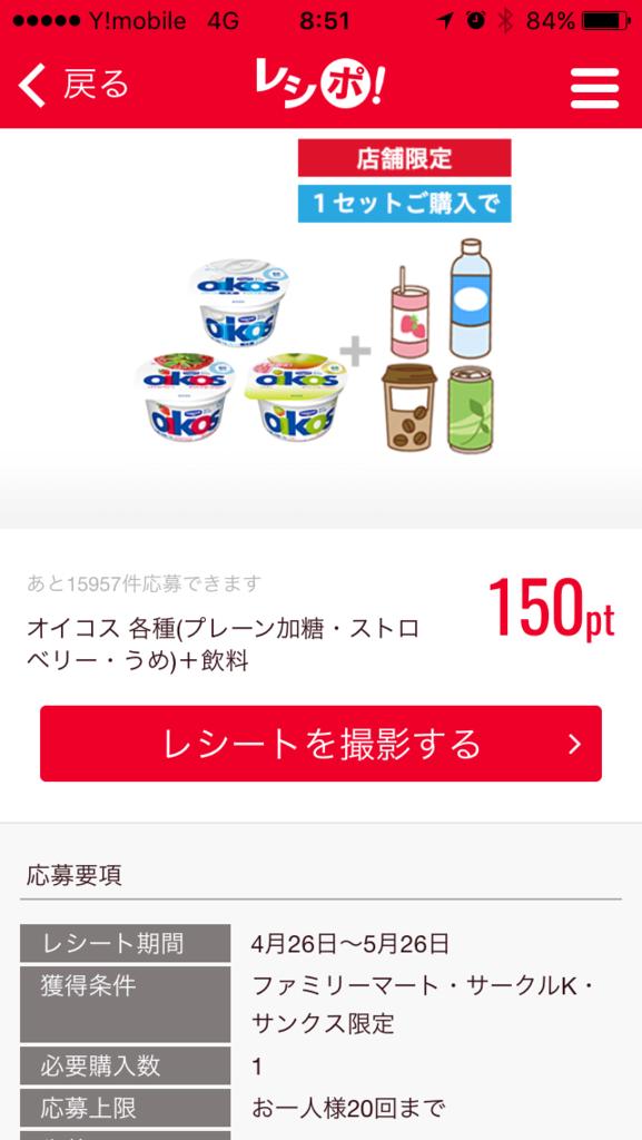 f:id:Nagoya1976:20170518140043p:plain