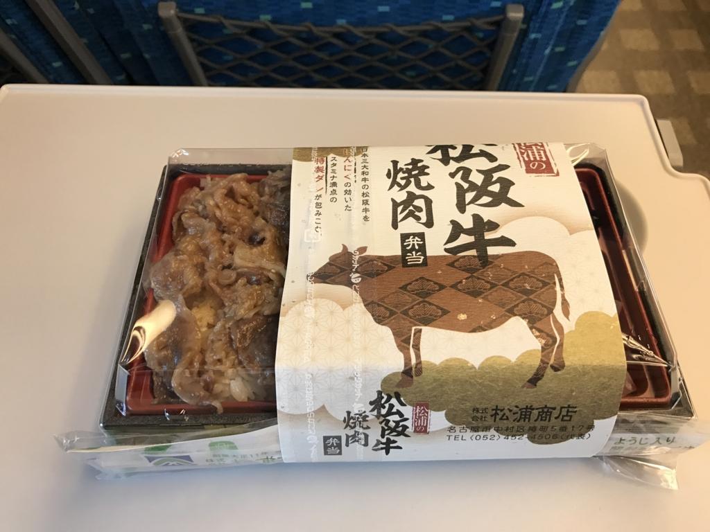 f:id:Nagoya1976:20170518151921j:plain