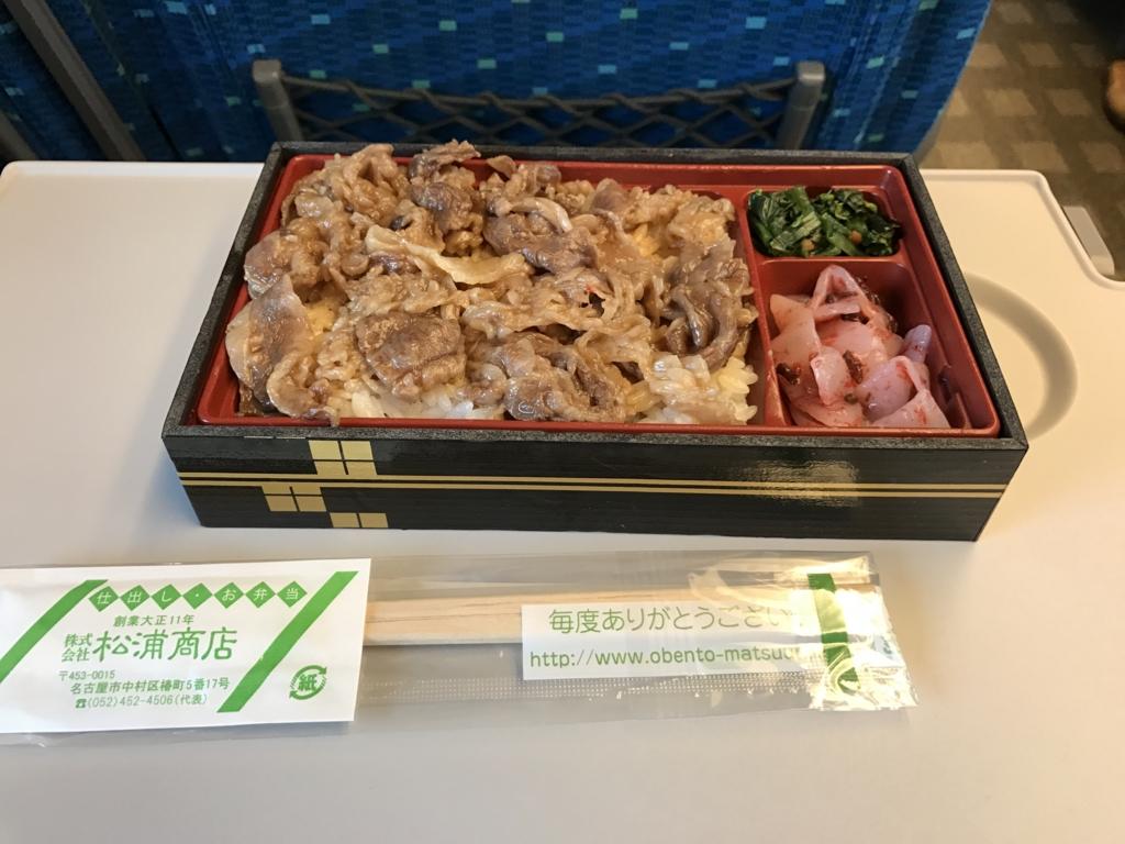 f:id:Nagoya1976:20170518153342j:plain