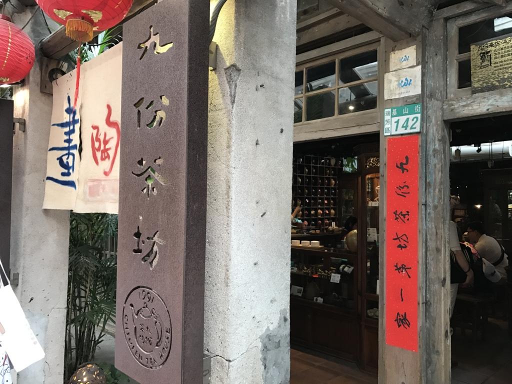 f:id:Nagoya1976:20170519235133j:plain