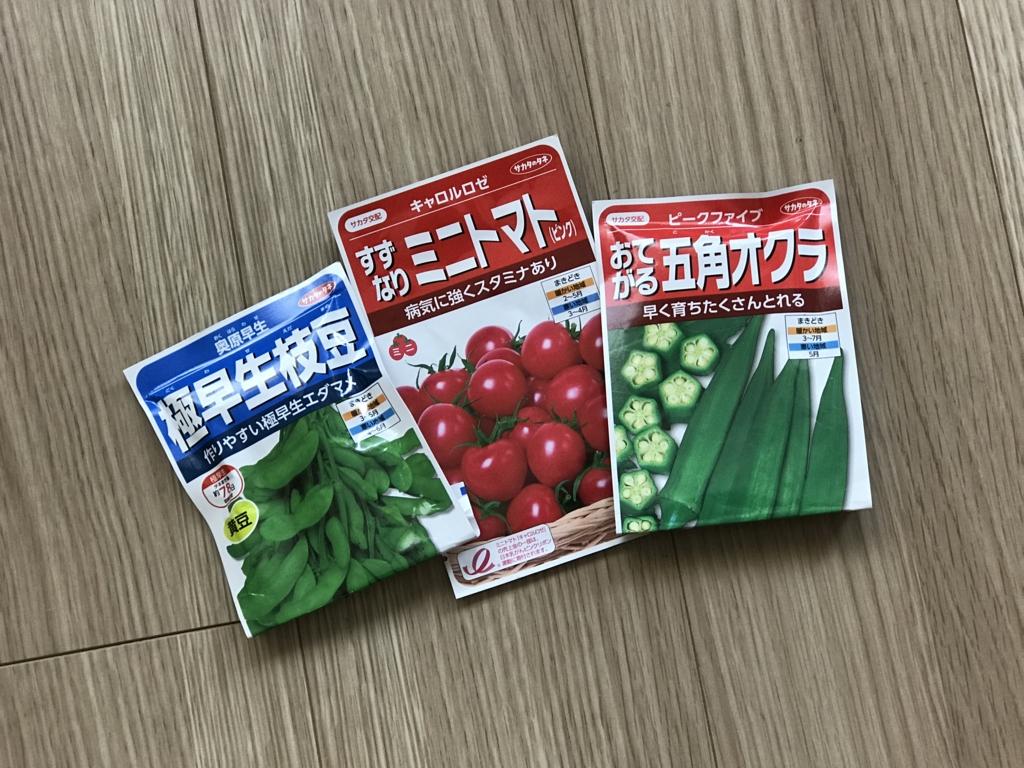 f:id:Nagoya1976:20170520101409j:plain