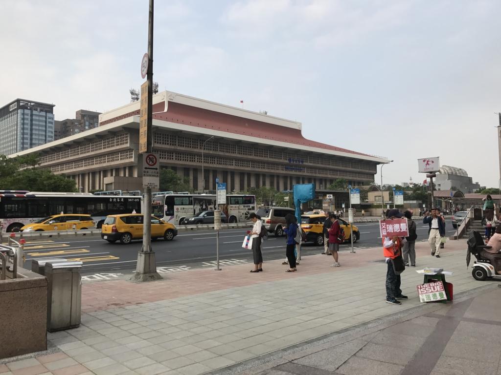 f:id:Nagoya1976:20170521074814j:plain
