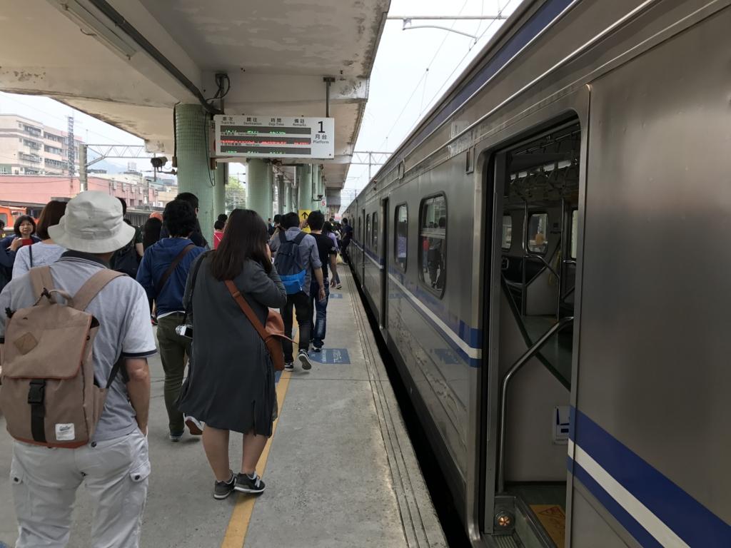 f:id:Nagoya1976:20170522082523j:plain