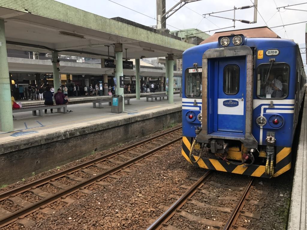 f:id:Nagoya1976:20170522082606j:plain