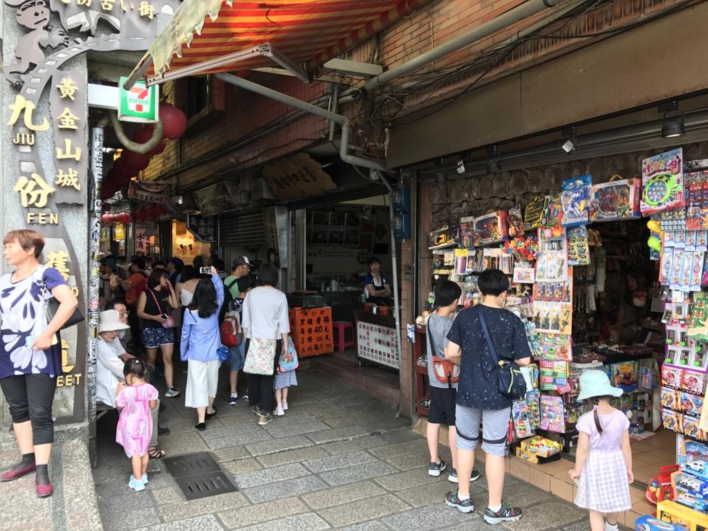f:id:Nagoya1976:20170522101615j:plain