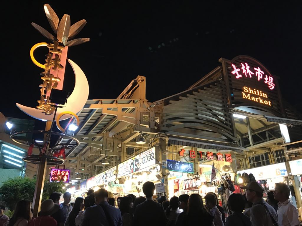 f:id:Nagoya1976:20170522153511j:plain