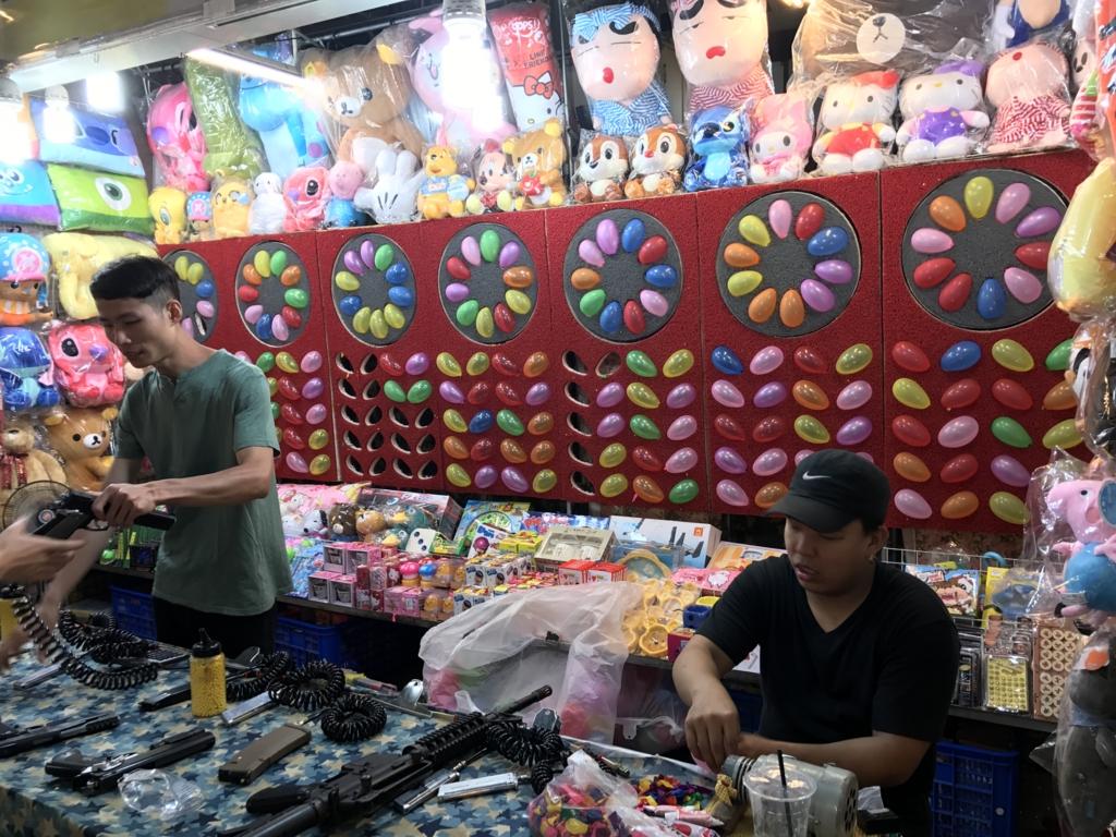 f:id:Nagoya1976:20170524213348j:plain