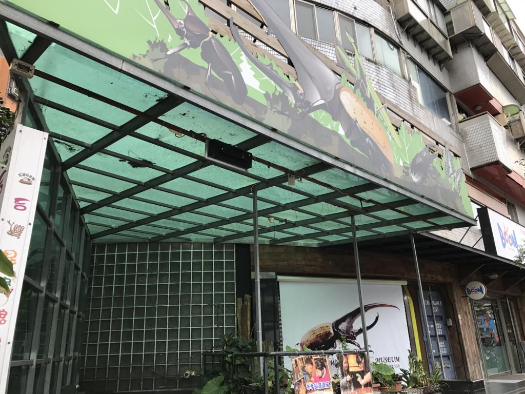 f:id:Nagoya1976:20170526081613j:plain