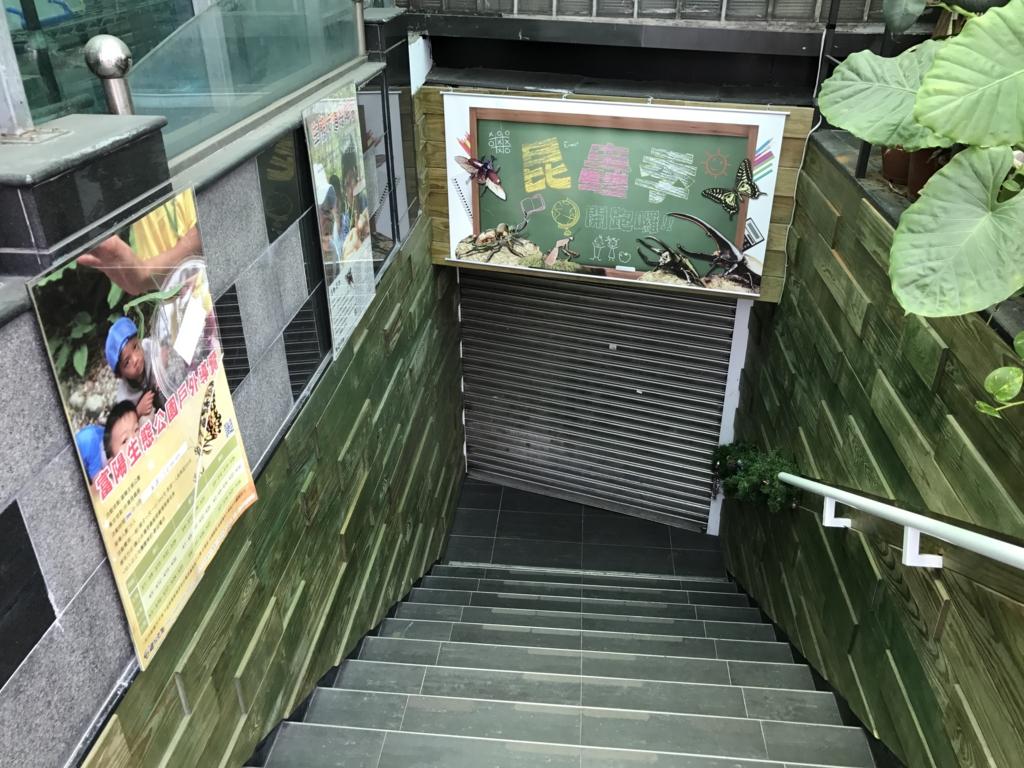 f:id:Nagoya1976:20170526082524j:plain