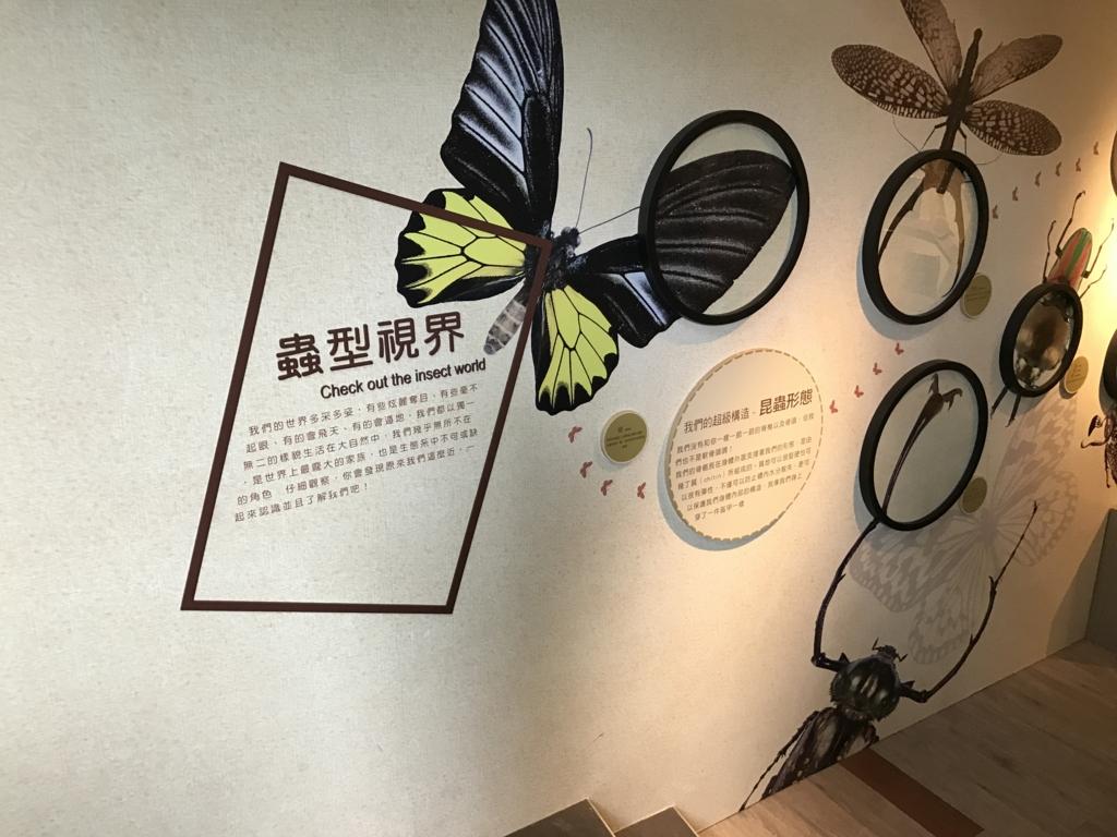 f:id:Nagoya1976:20170526083408j:plain